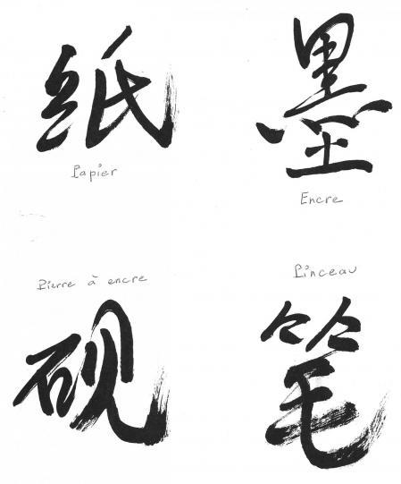 10 calligraphies de papier encre pierre a encre pinceau