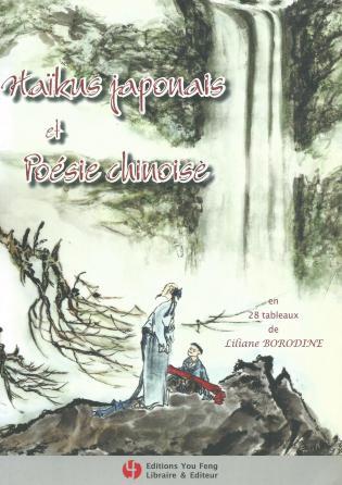 10 haikus japonais et poesie chinoise