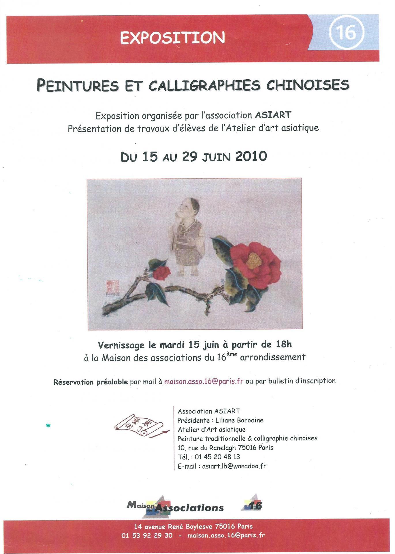 2eme exposition des eleves d asiart en 2010