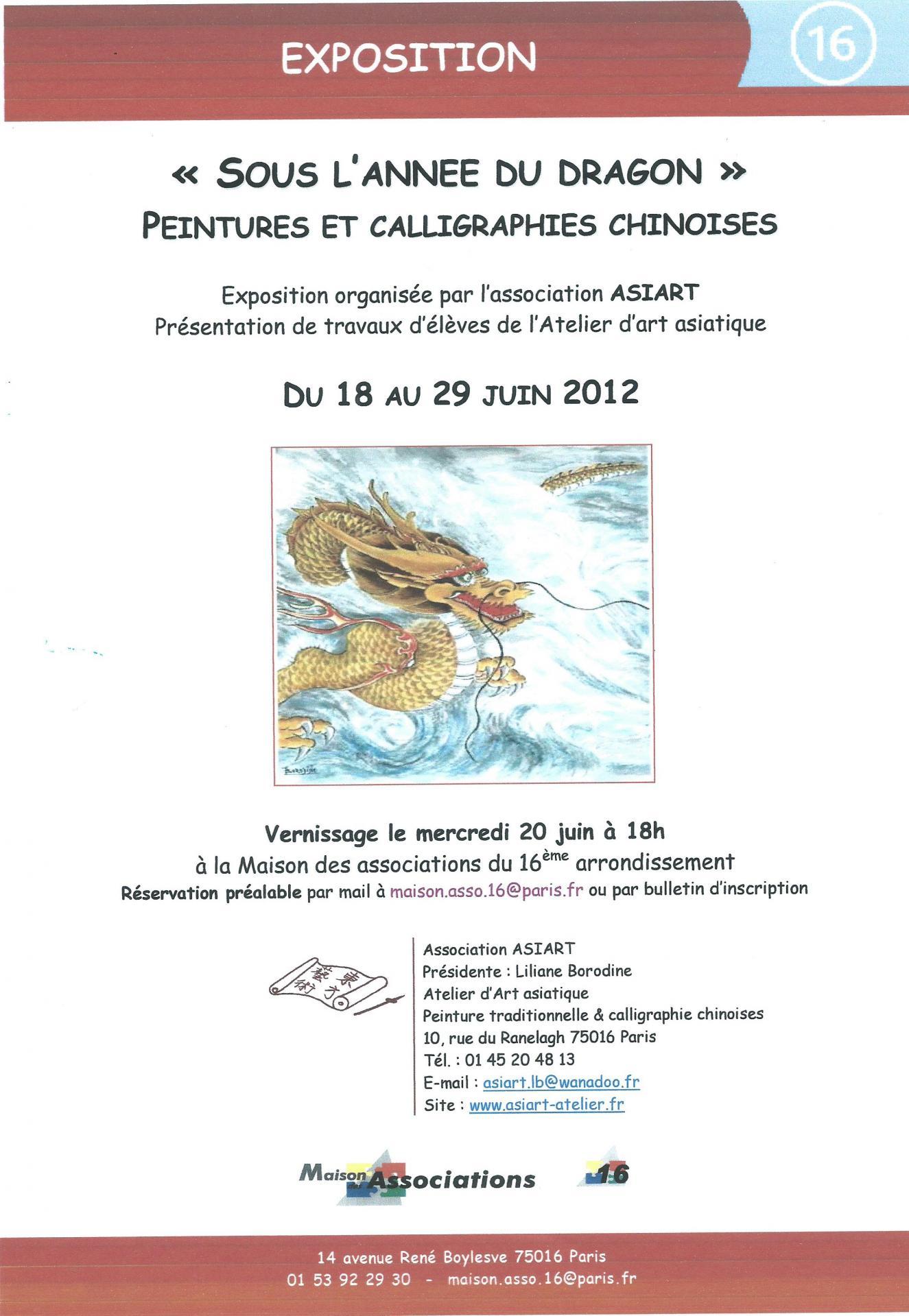 3eme exposition des eleves d asiart en 2012