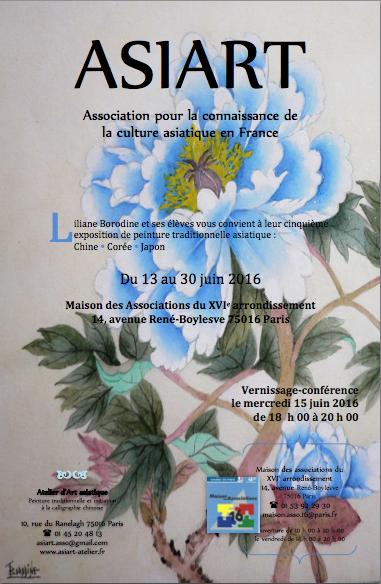 5ème Expo Pivoine bleue