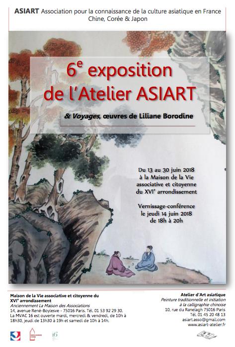 6ème Exposition de l'atelier Asiart
