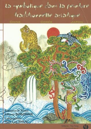 7 la symbolique dans la peinture traditionnelle asiatiqus chine
