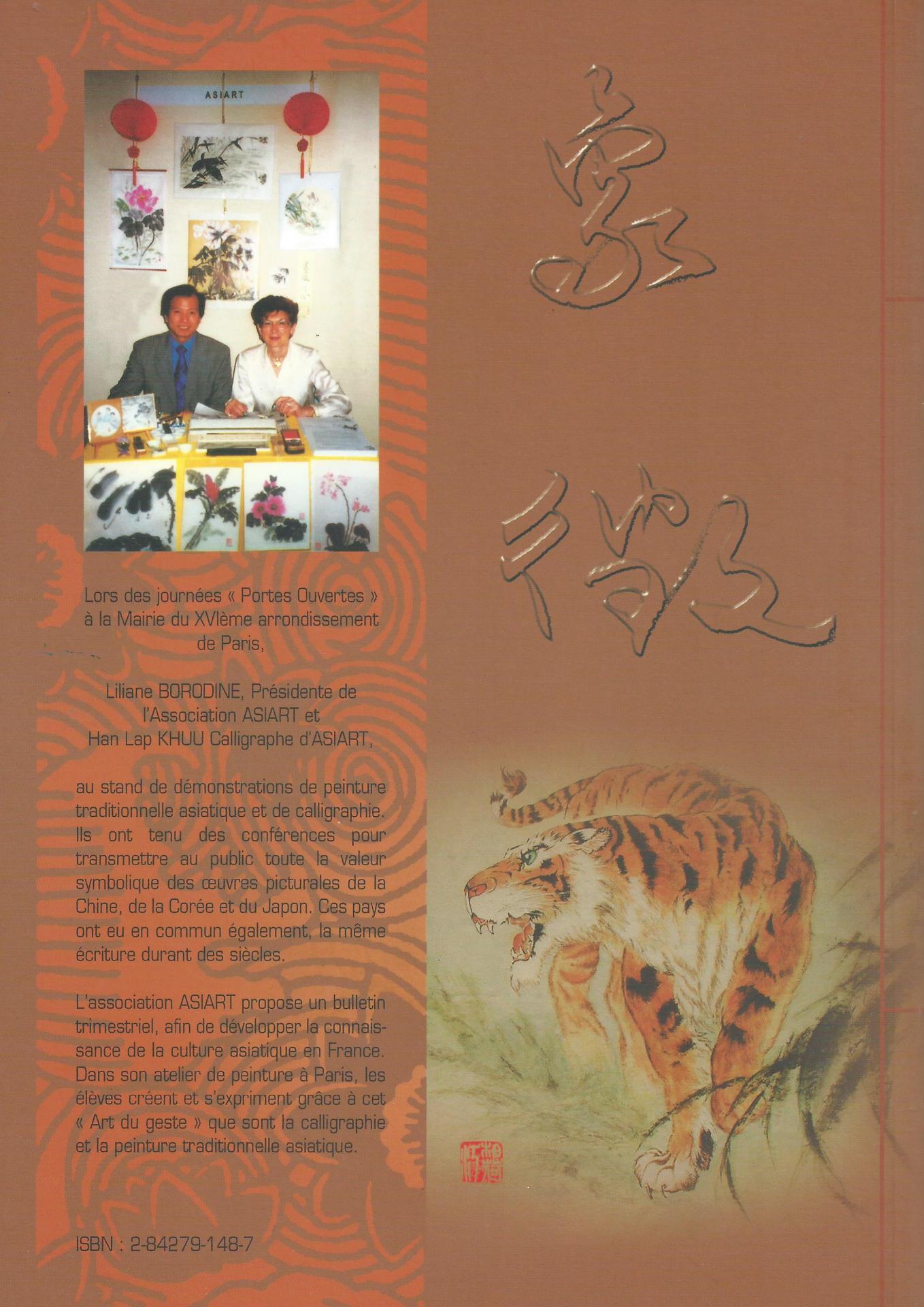8 la symbolique dans la peinture traditionnelle asiatique chine 1