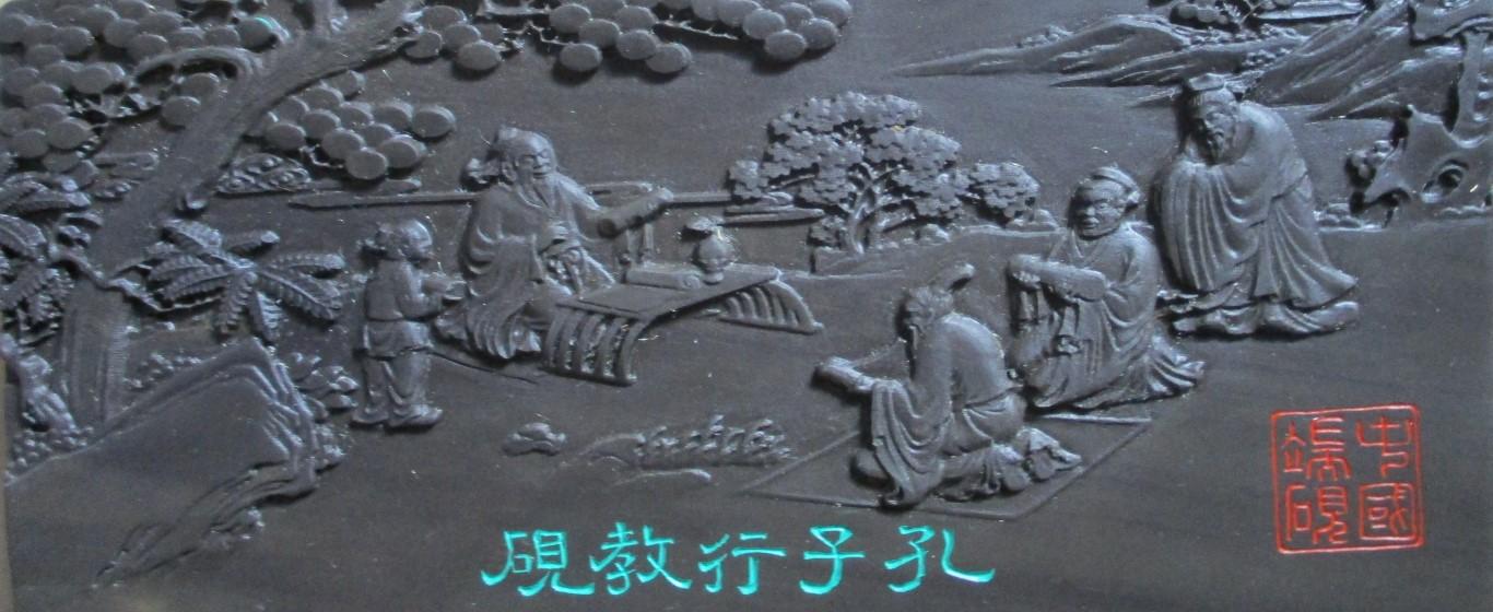 8bis confucius et ses disciples gravure sur la pierre a encre liang huanming