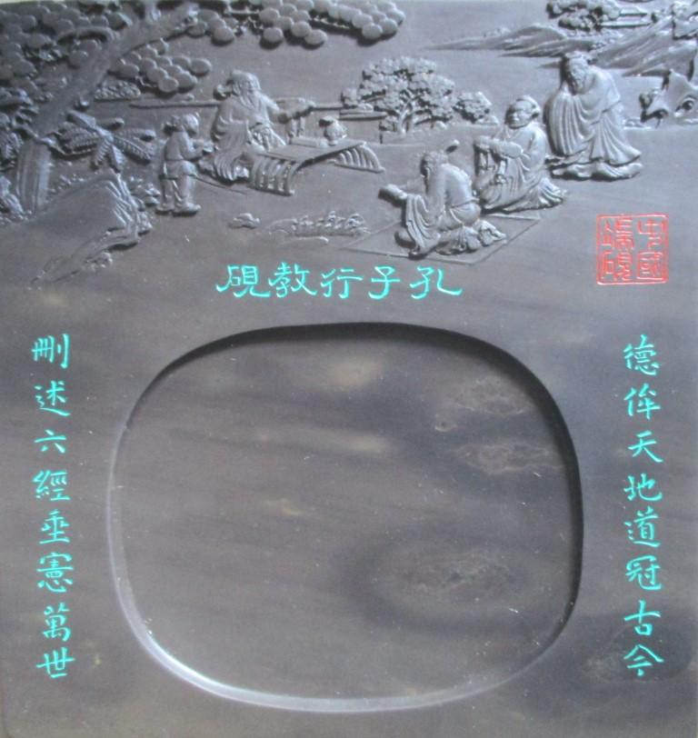 8ter pierre a encre noter les nuages dans le creux ou l on frotte le baton d encre