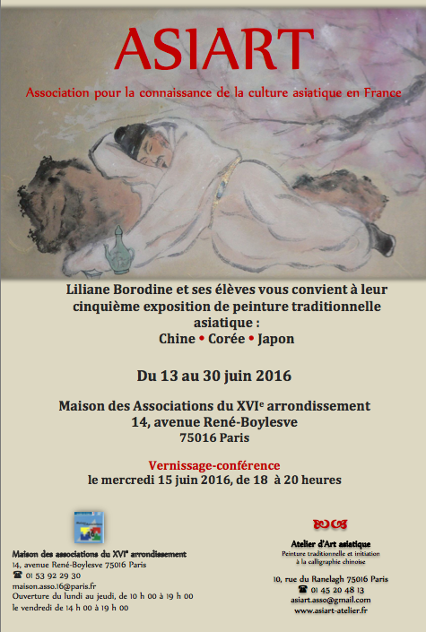 Affiche asiart expo 09 02 2016