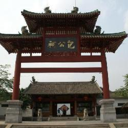 Le temple de Baogong