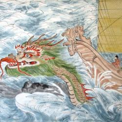 Dragon des mers japonaises