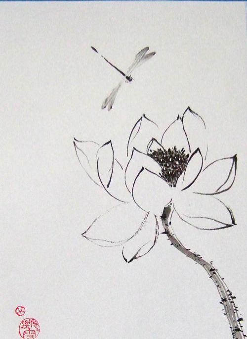 Le lotus et la libellule Marie Christine Pouchelle