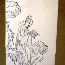 Lecture du yi king
