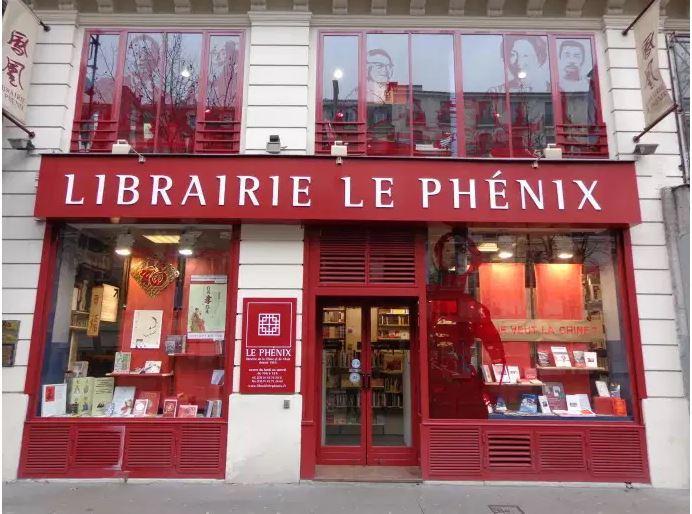 Librairie phenix