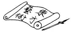 Logo asiart