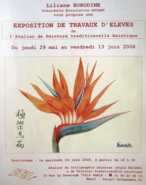 Premie re expo