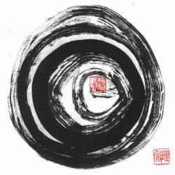 """Spirale du Dao """"rien n'est jamais fini, la perfection n'existant pas"""""""